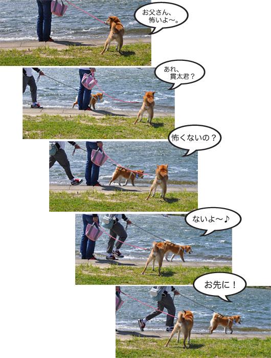 13日ブログ21.jpg