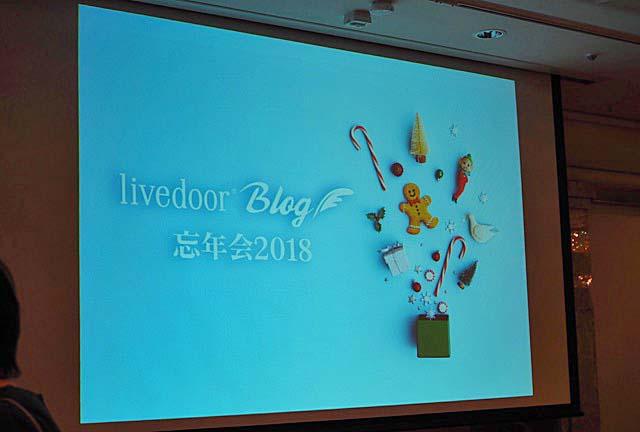 16日ブログ4