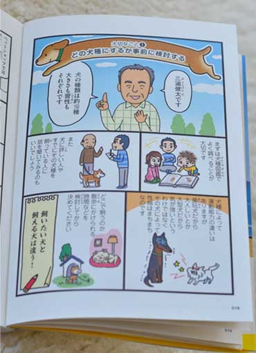 13日ブログ6.jpg