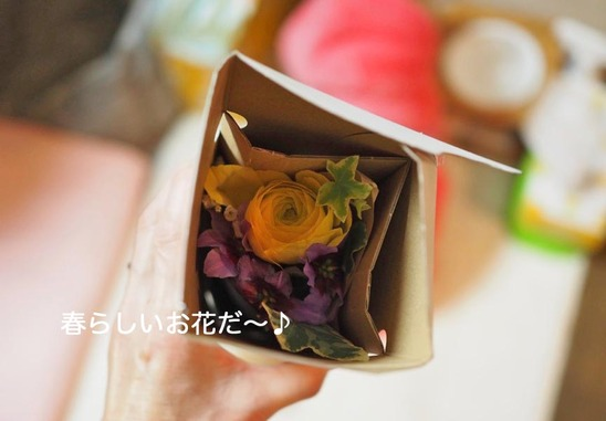 4日朝ブログ1