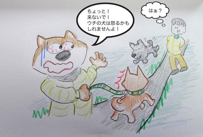 12日朝ブログ2