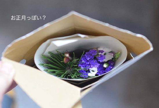 31日朝ブログ3