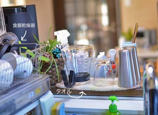27日ブログ5.jpg