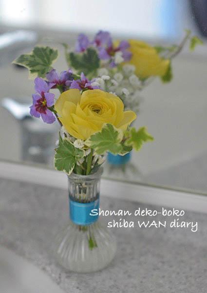 4日朝ブログ4