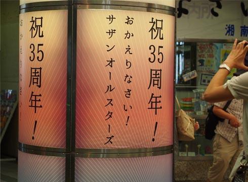 31日ブログ4.jpg