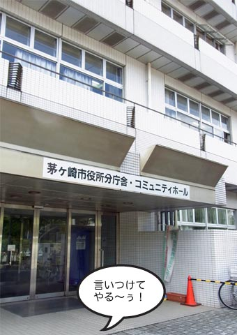 23日ブログ6.jpg