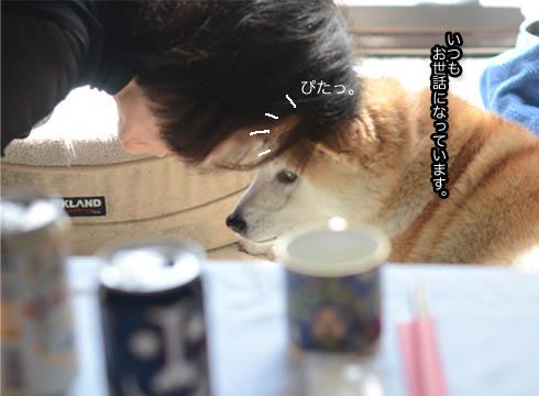 26日ブログ17.jpg