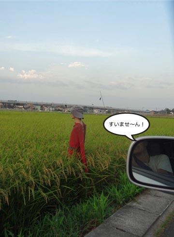 22日ブログ6.jpg
