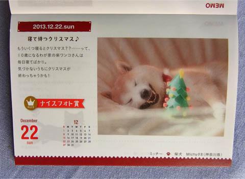 25日ブログ6.jpg