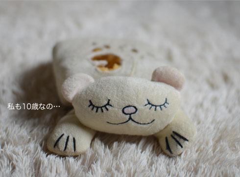 25日ブログ4.jpg