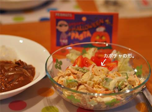31日ブログ20.jpg