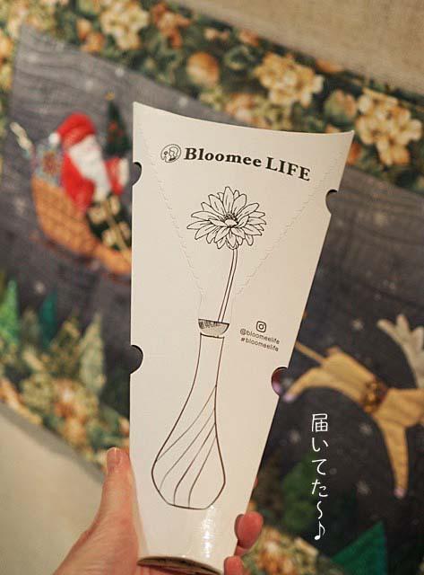 16日朝ブログ1
