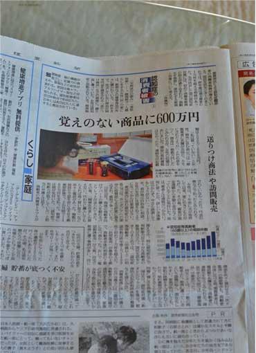 19日ブログ4.jpg