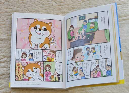 13日ブログ5.jpg