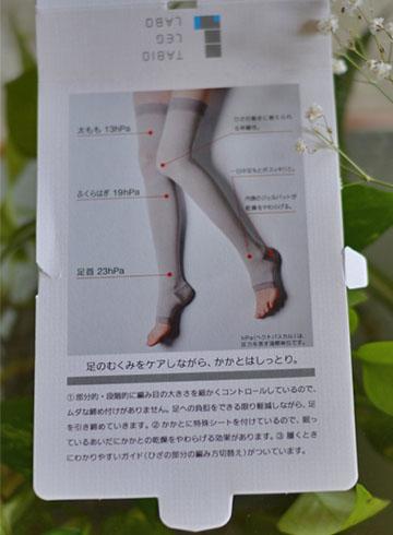 27日ブログ3.jpg