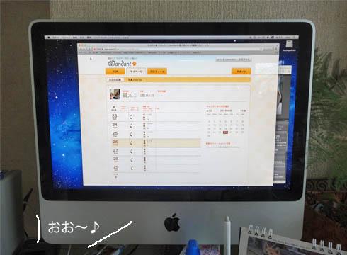 29日ブログ8.jpg