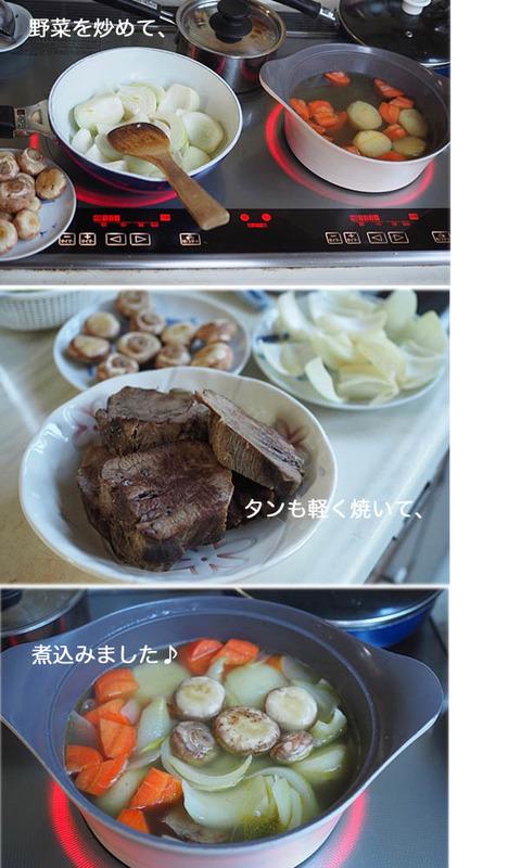 27日午後ブログ11