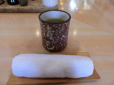 清元 お茶
