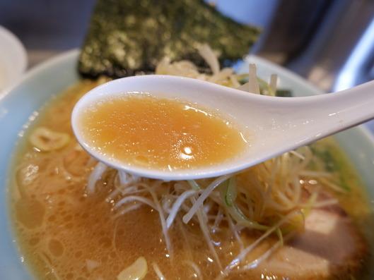 イチノリ スープ