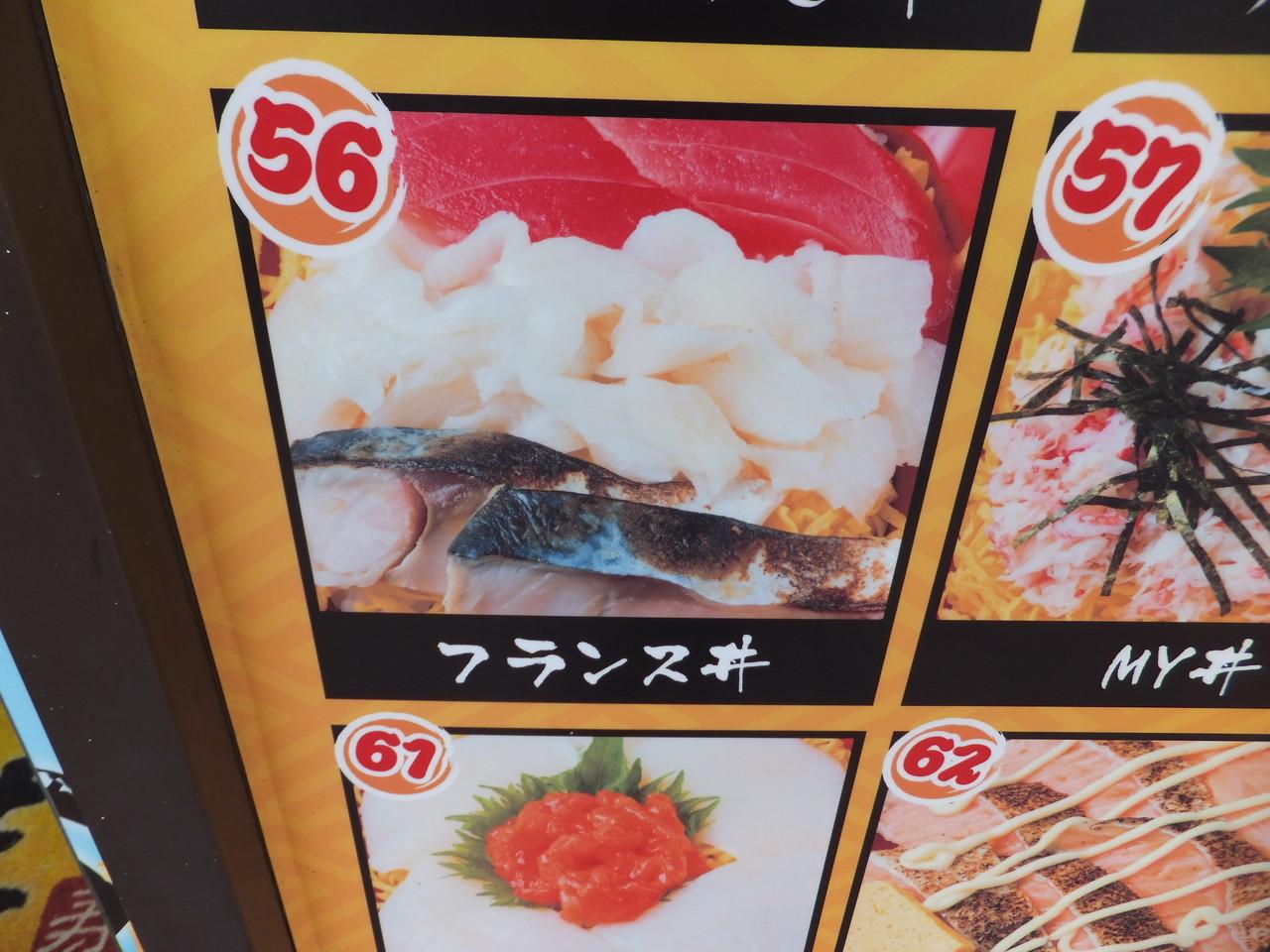 横浜市瀬谷区 フレンチ・フランス料理の口コミ・ …