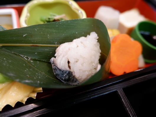 久醐 寿司