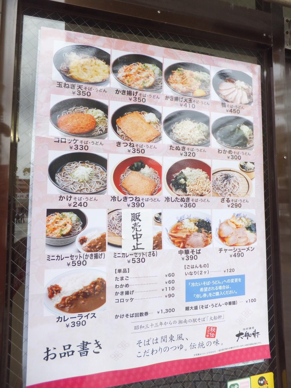 https://livedoor.blogimg.jp/shibapochi_kazu/imgs/7/b/7b01ce12.jpg