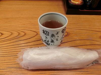 喜多八 お茶