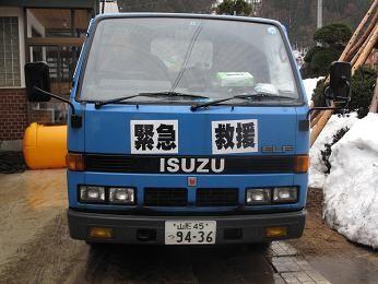 utatsu0409-6
