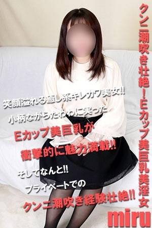 girl01