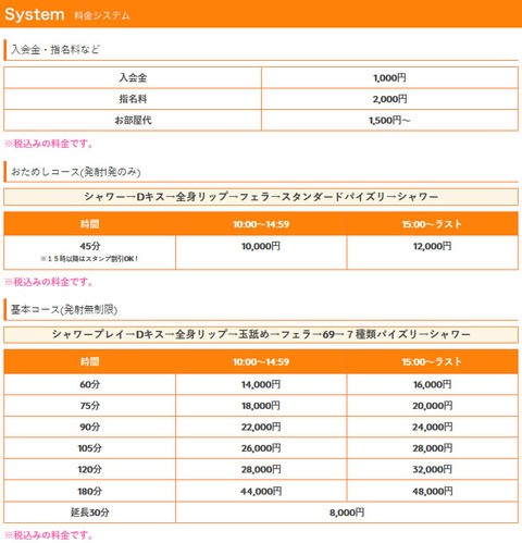 moe_price01