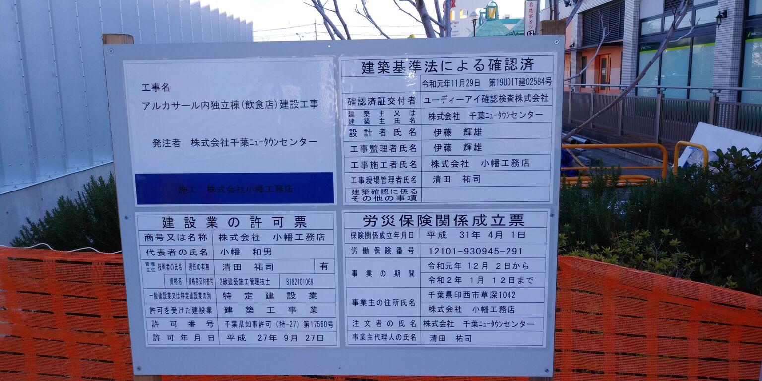 住友 千葉 三井 タウン 銀行 ニュー