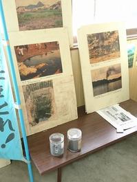 190822豊島6