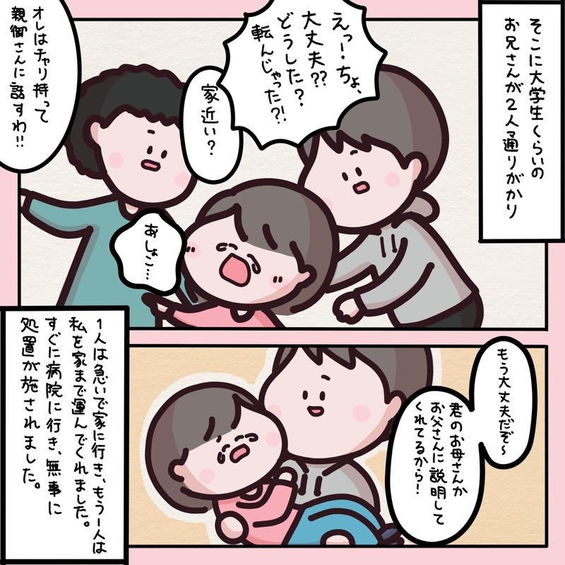 IMG_2223