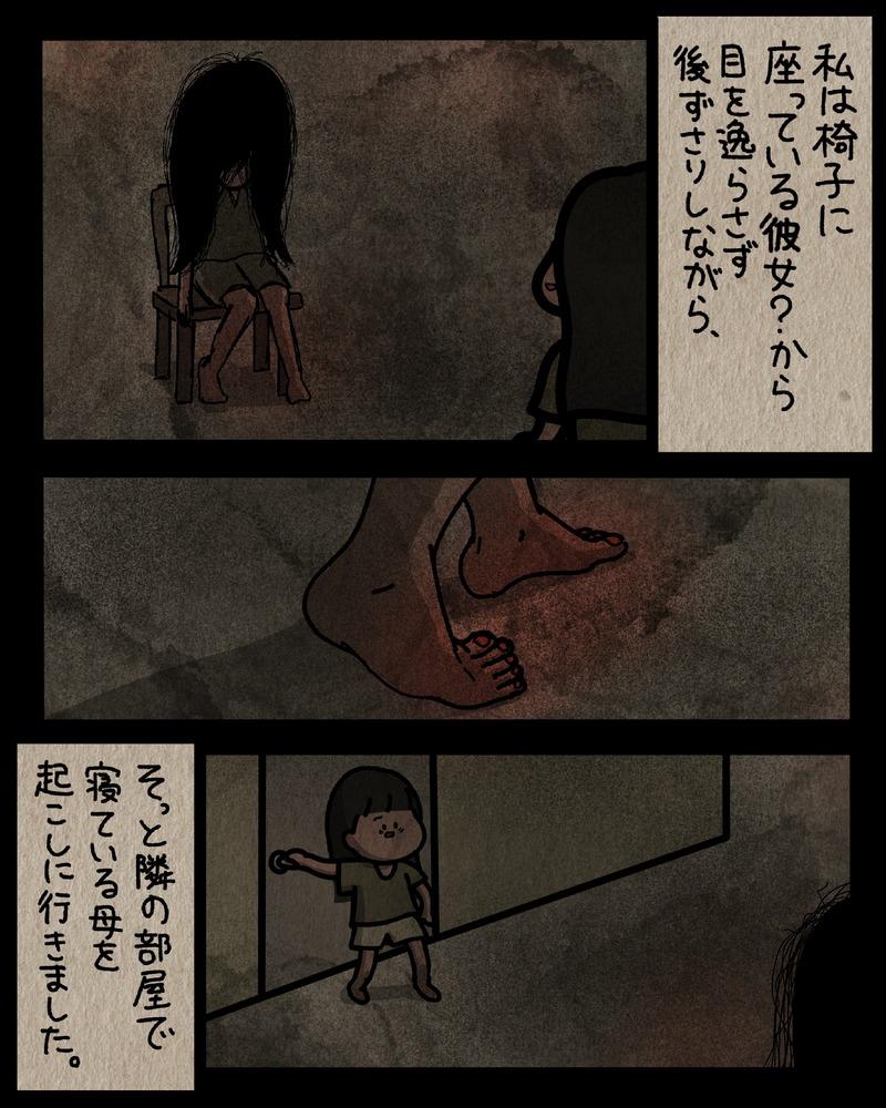IMG_6265