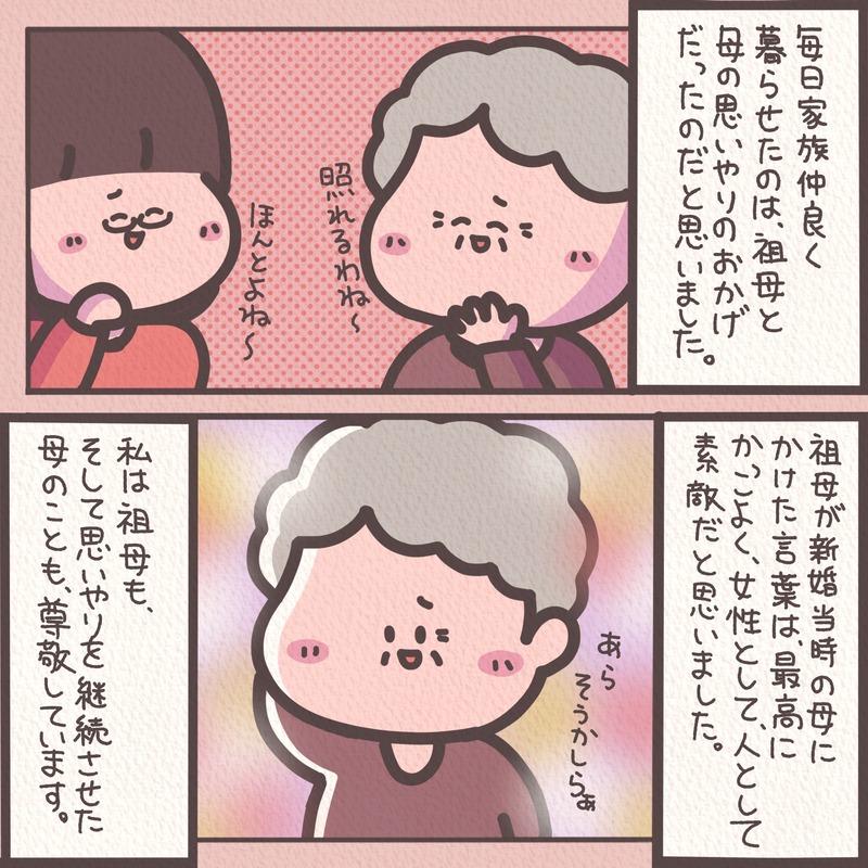 IMG_3371