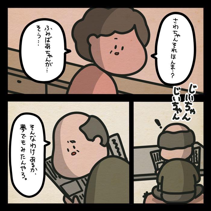 IMG_2196