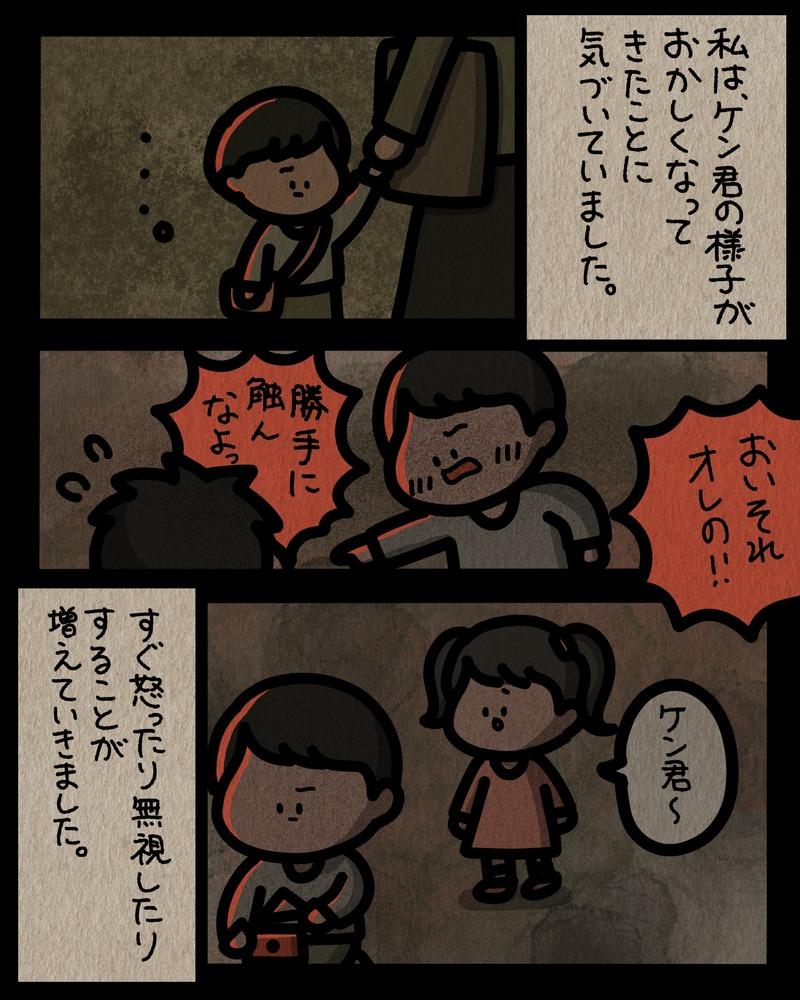 IMG_6166