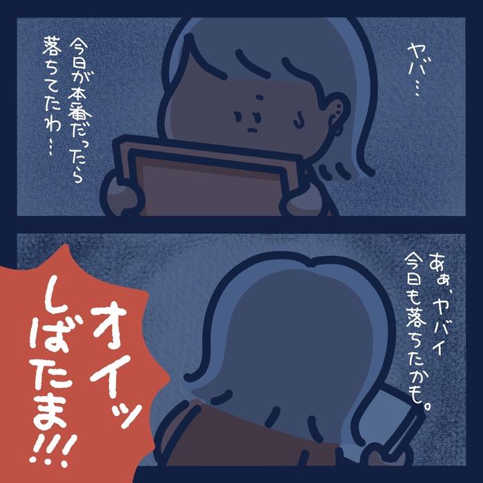 IMG_3134