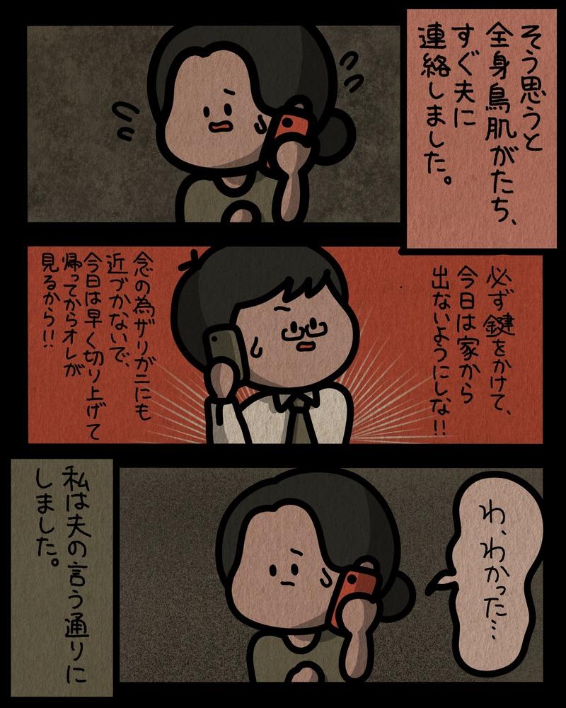 IMG_6288