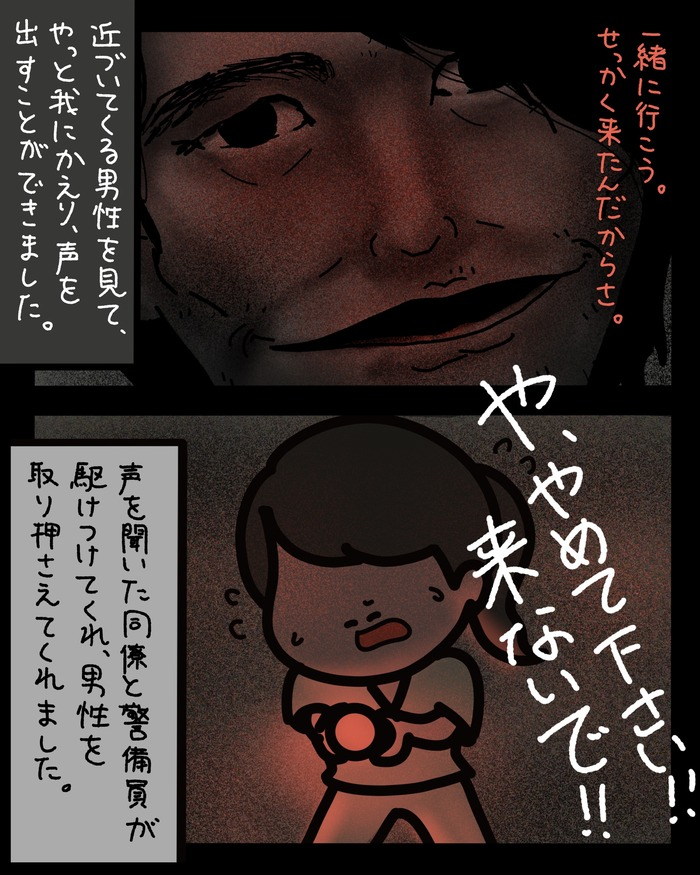 IMG_3631