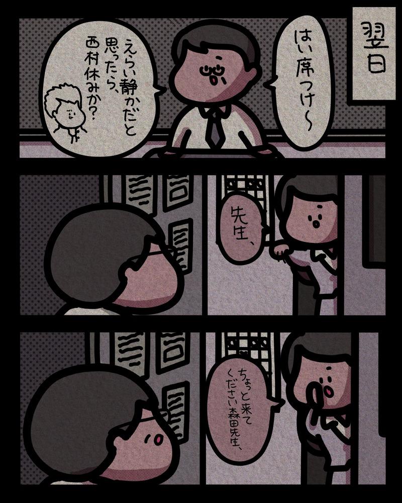 IMG_4945