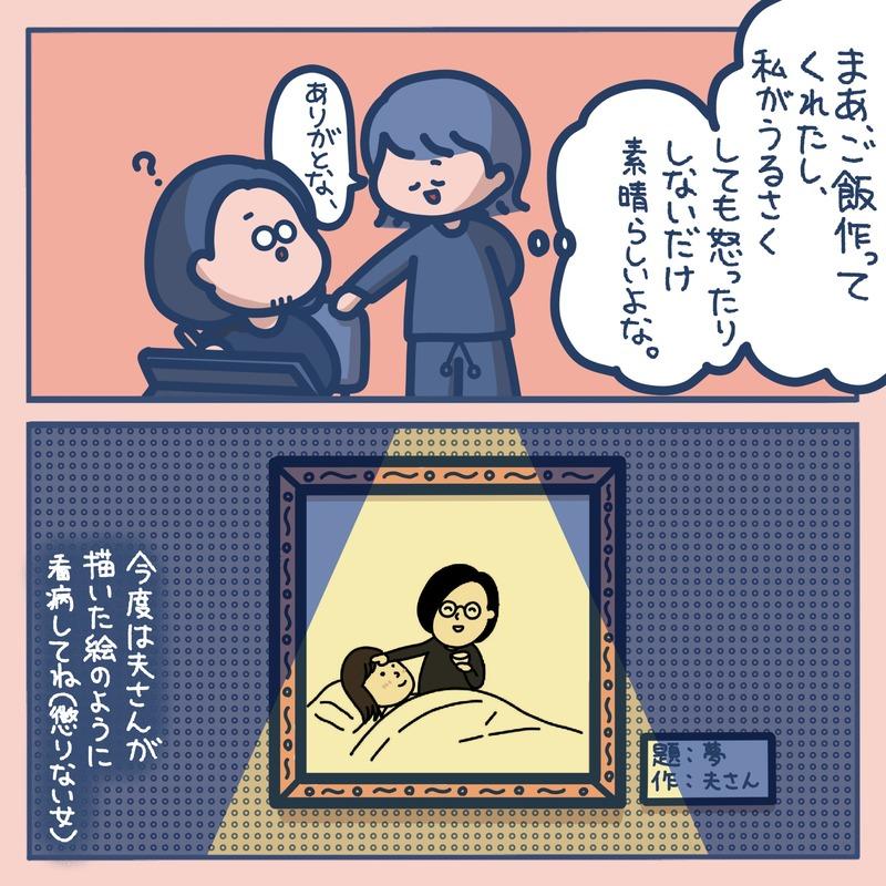 IMG_6207
