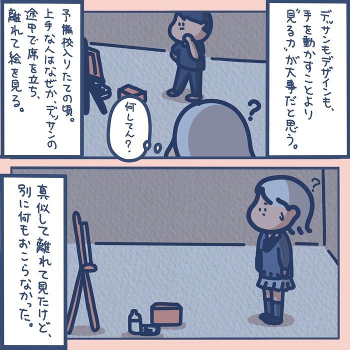 IMG_3231