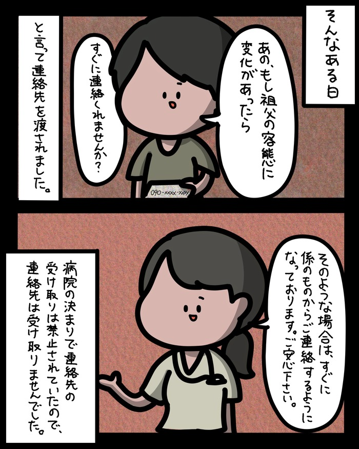 IMG_3626