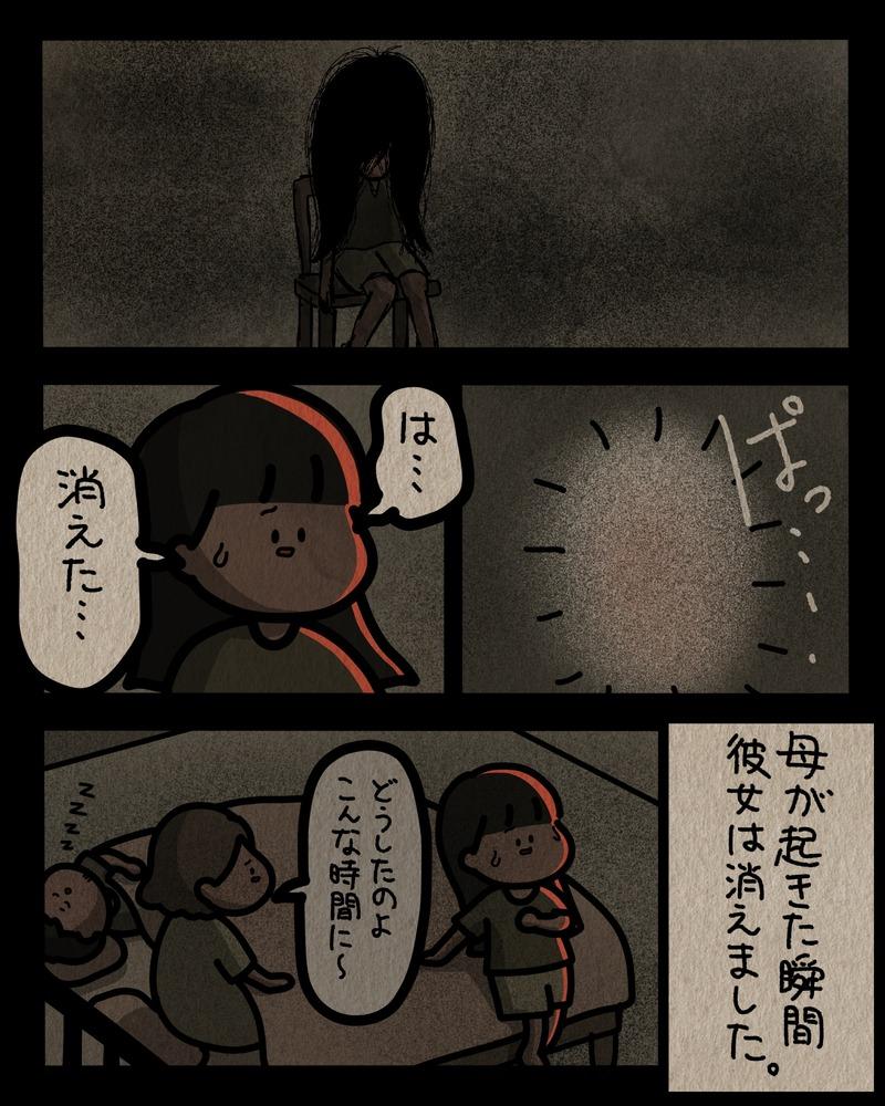 IMG_6267