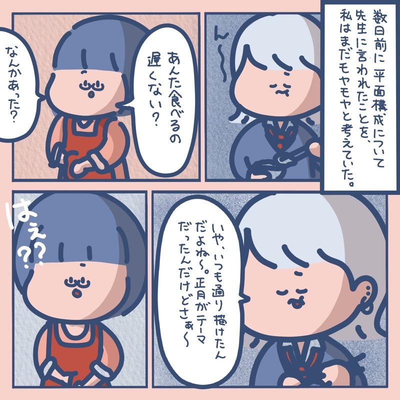 IMG_3038
