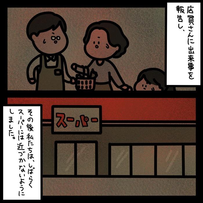 IMG_3268