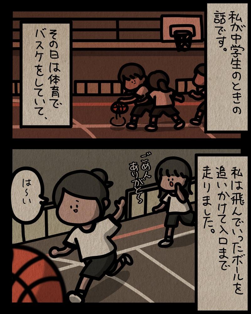 IMG_5967