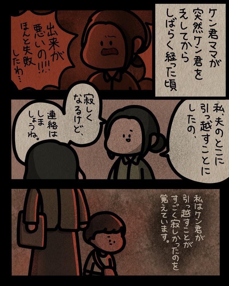 IMG_6181
