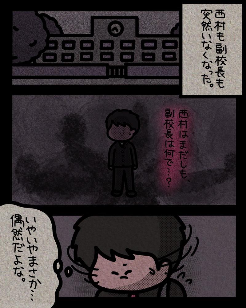 IMG_5017